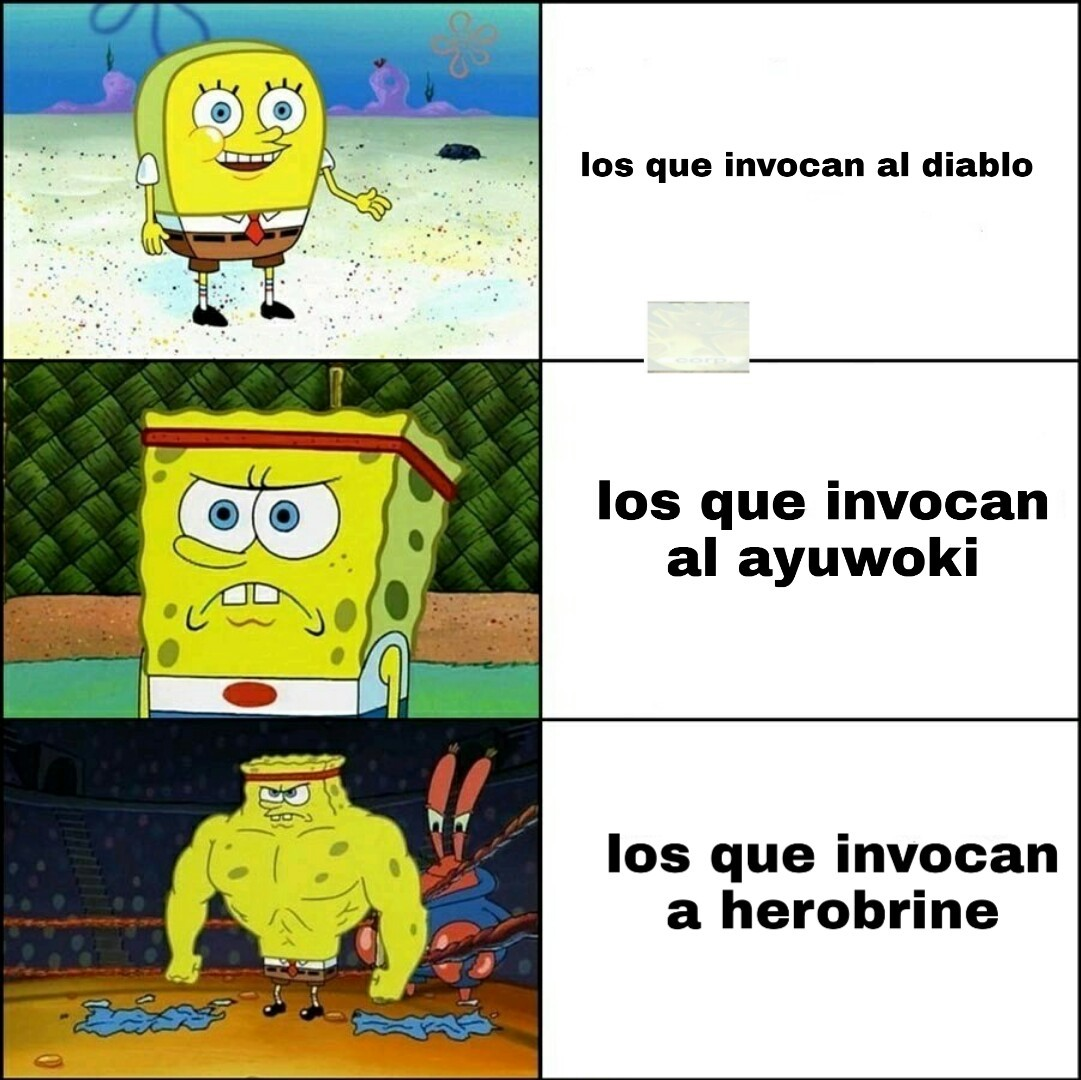 EEEEEEEEOOOOOO - meme
