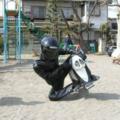 Parquinho motors
