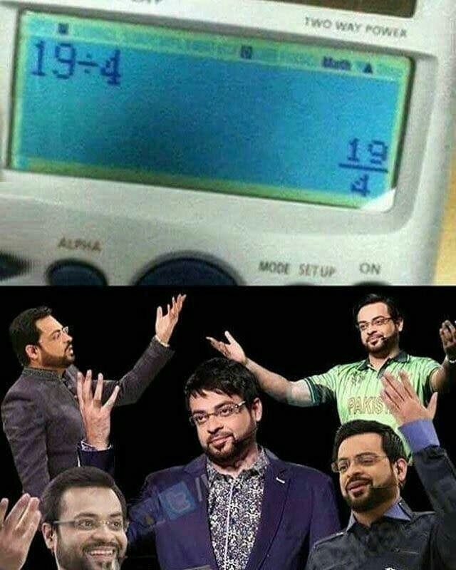 Calculators are smart.......... Really smart - meme
