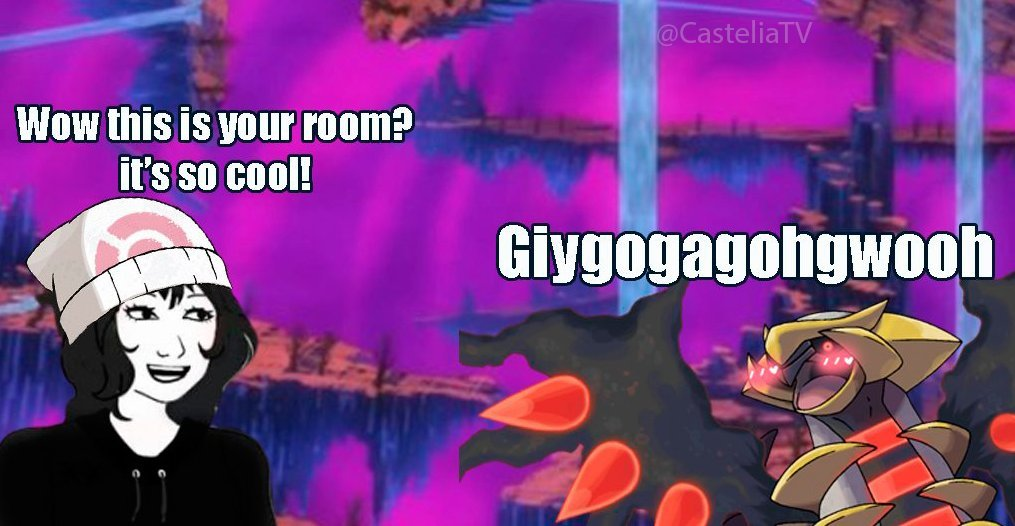 C'est ta chambre ? Cool ! - meme