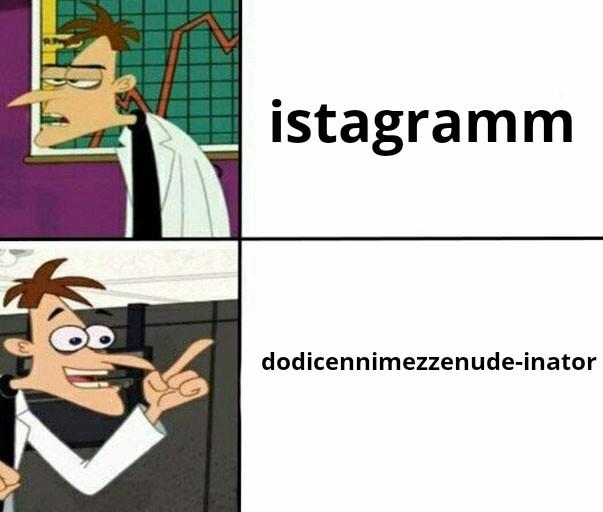 Saas - meme