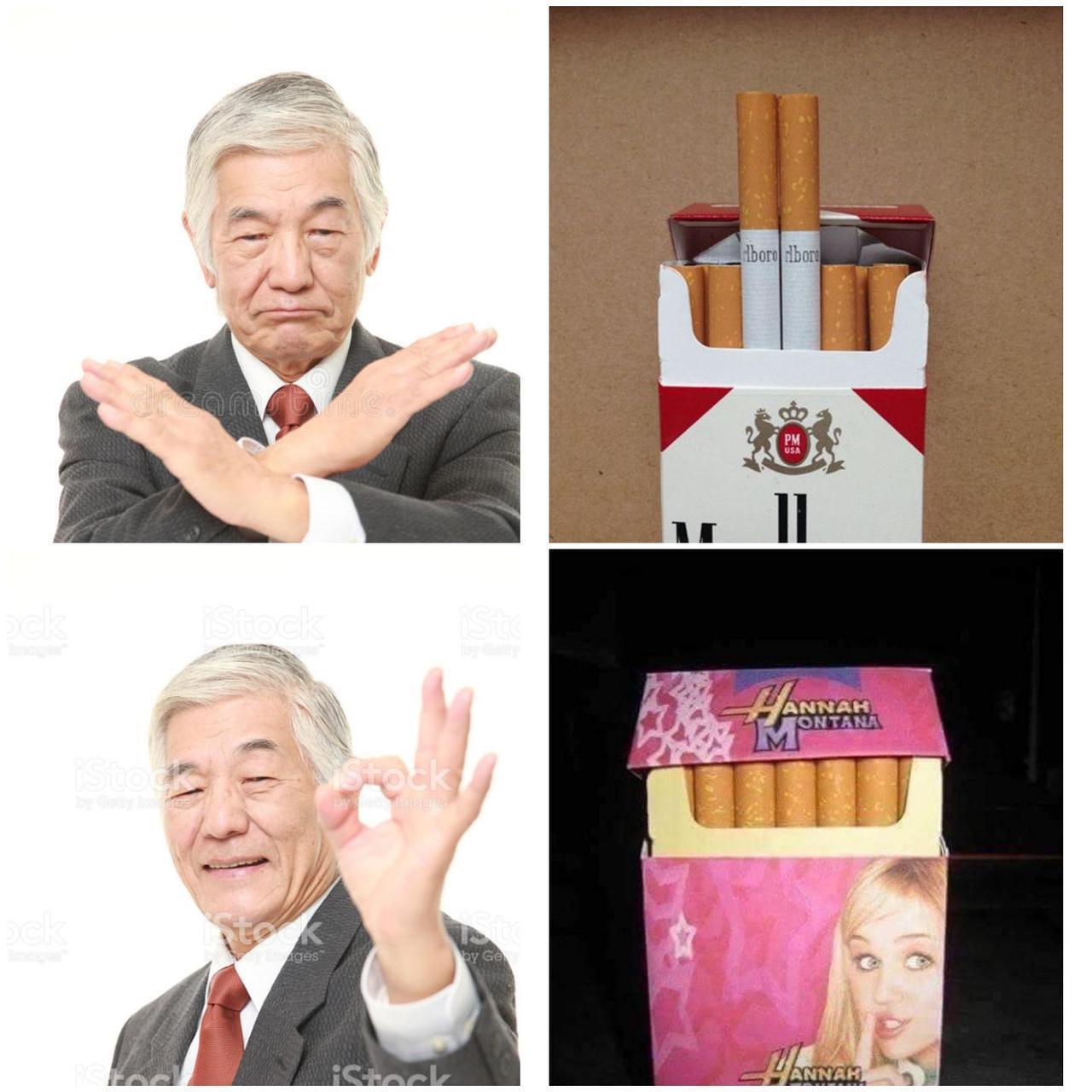 O titulo foi comprar cigarros - meme