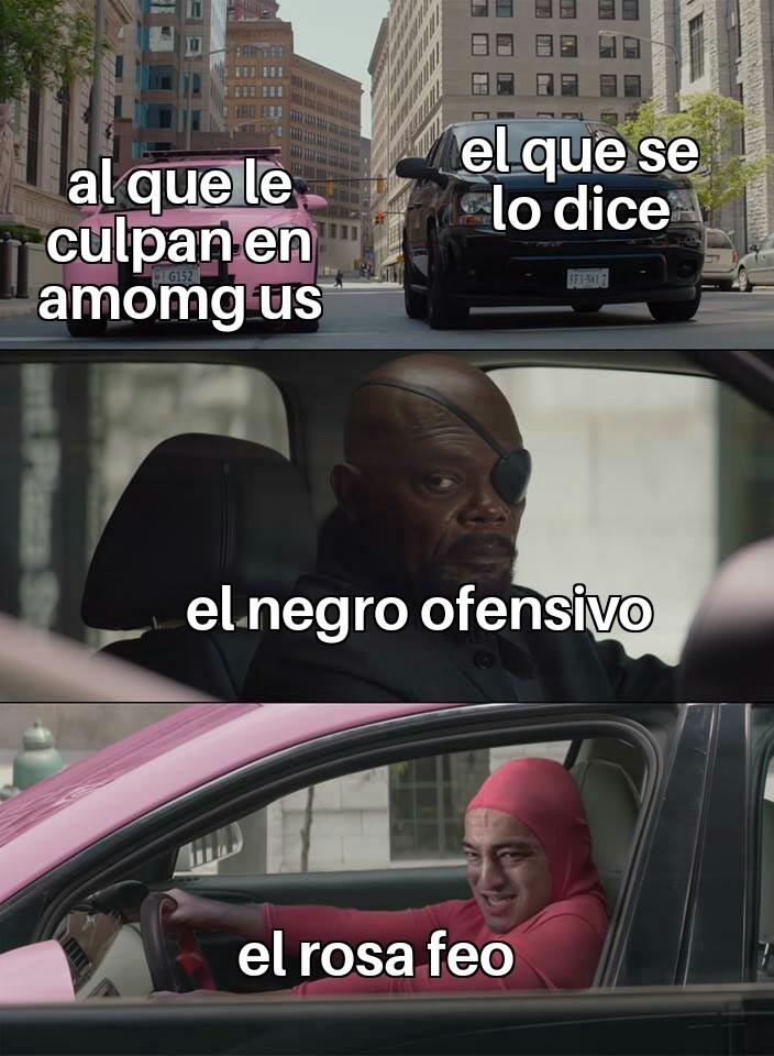 Amomg us - meme