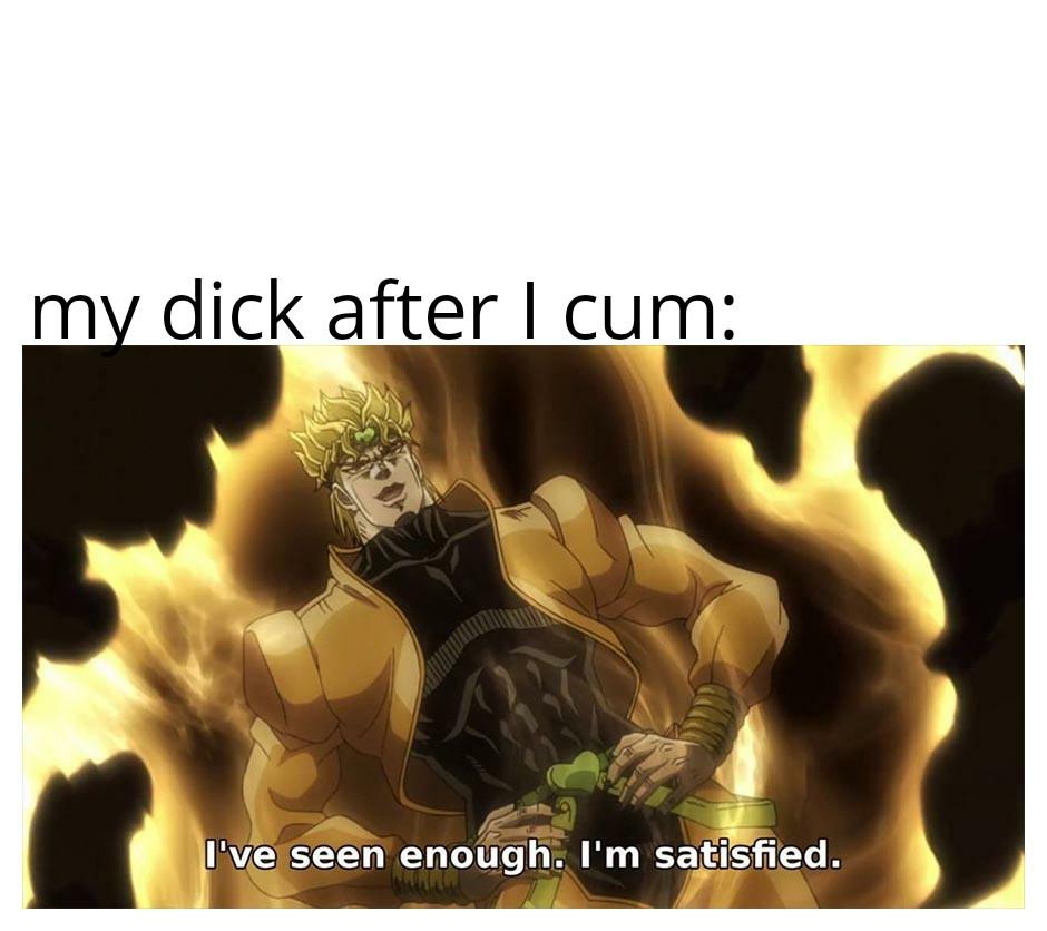 Thats quite enough - meme