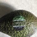 Sticker tells when your avocado is ripe