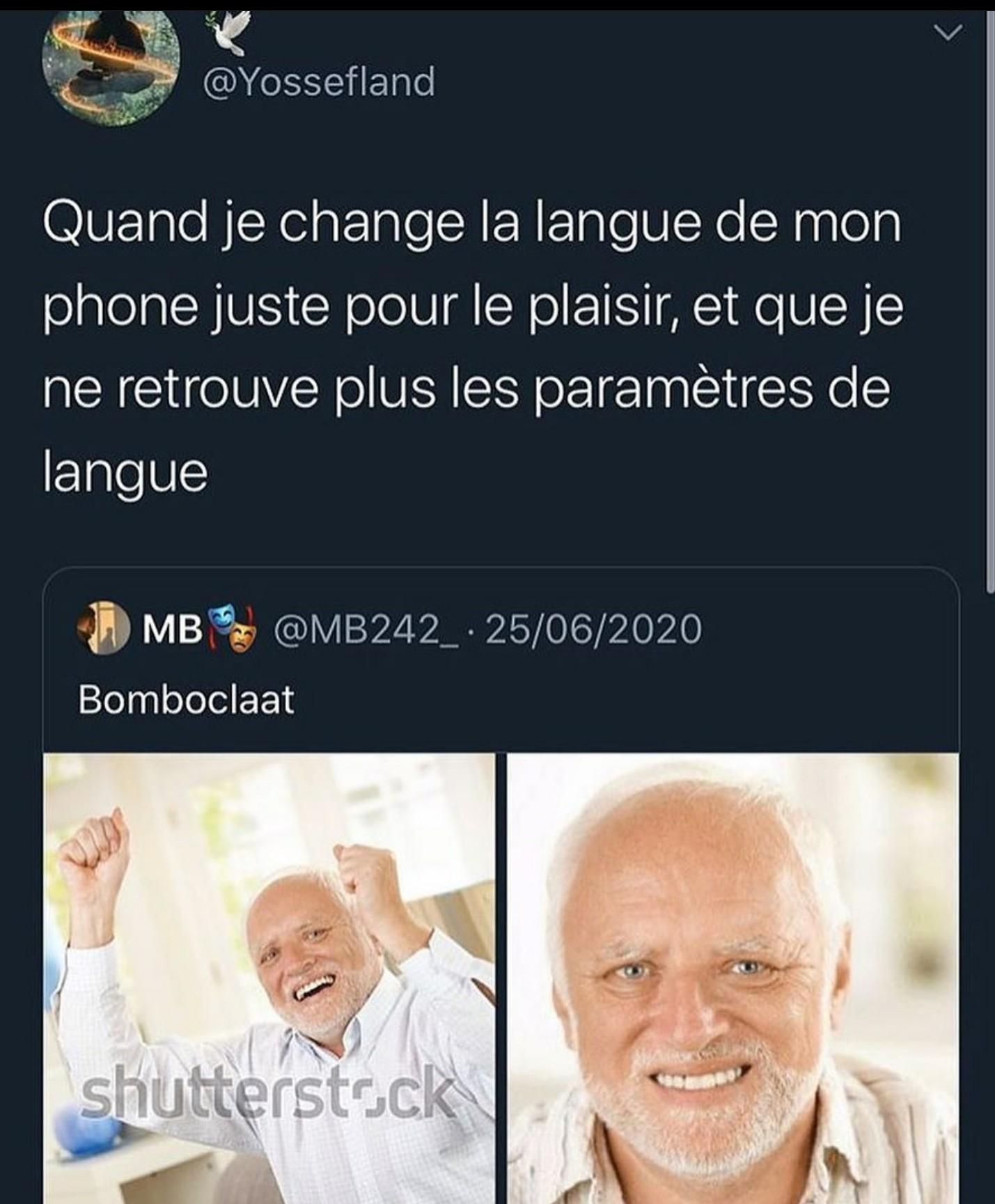 Ah... - meme