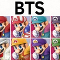 Como se me ocurre comparar al todopoderoso señor Mario con esos chinos de mierda