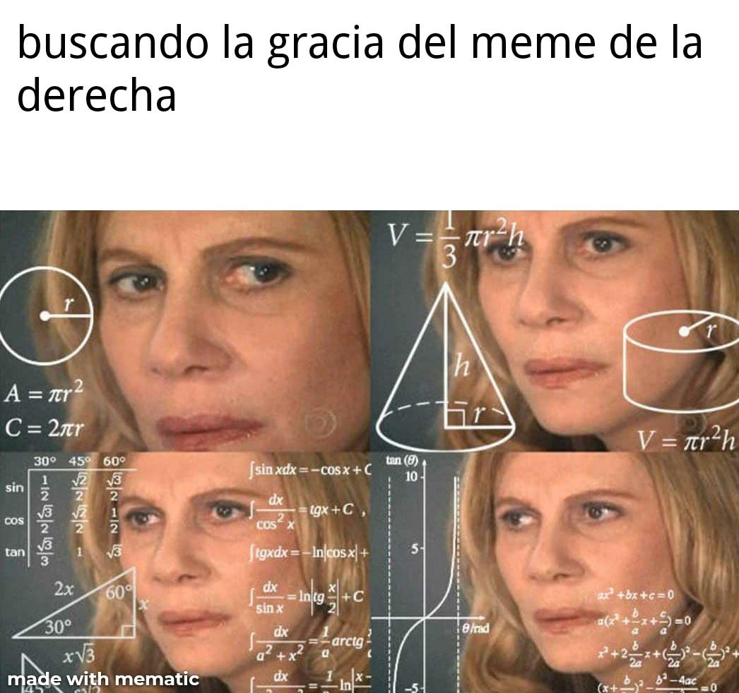 Meme12231232322.0