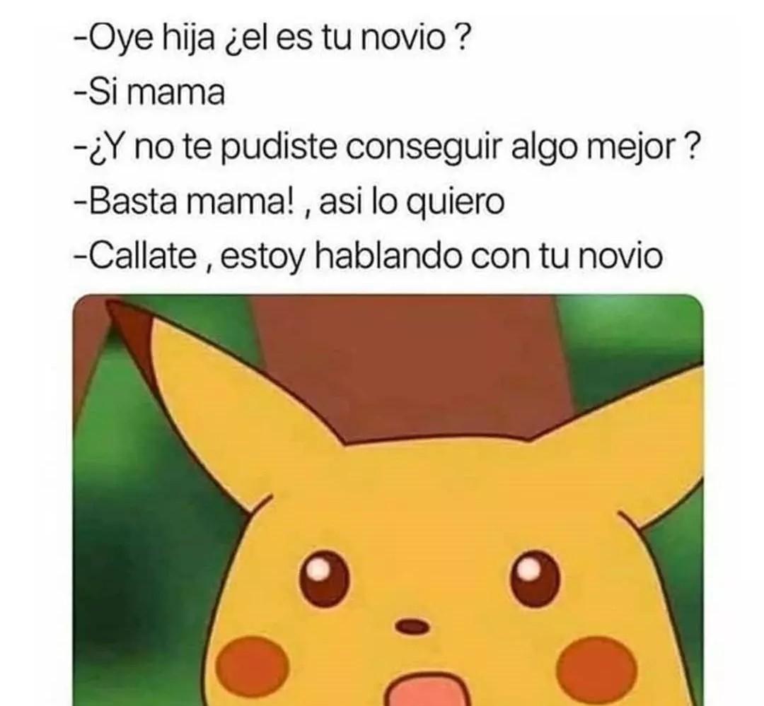 Ah - meme