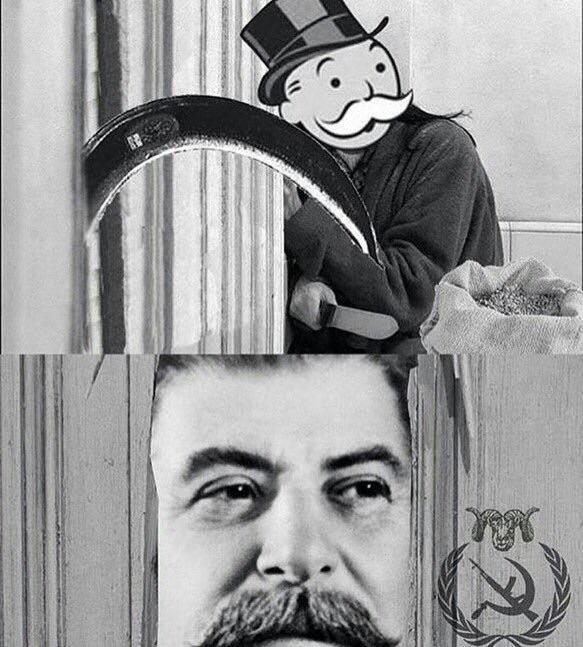 Heeeeeers iosef - meme