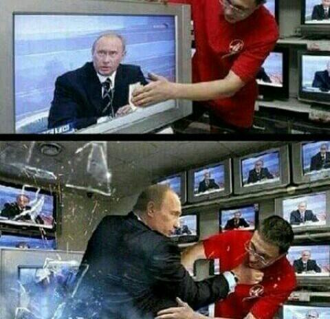 Афигеть Путин блять - meme