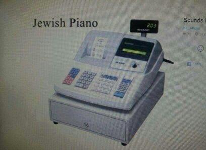 Jewish Piano - meme