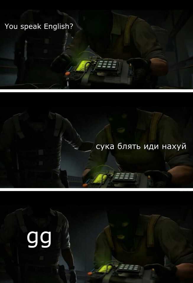 GG - meme