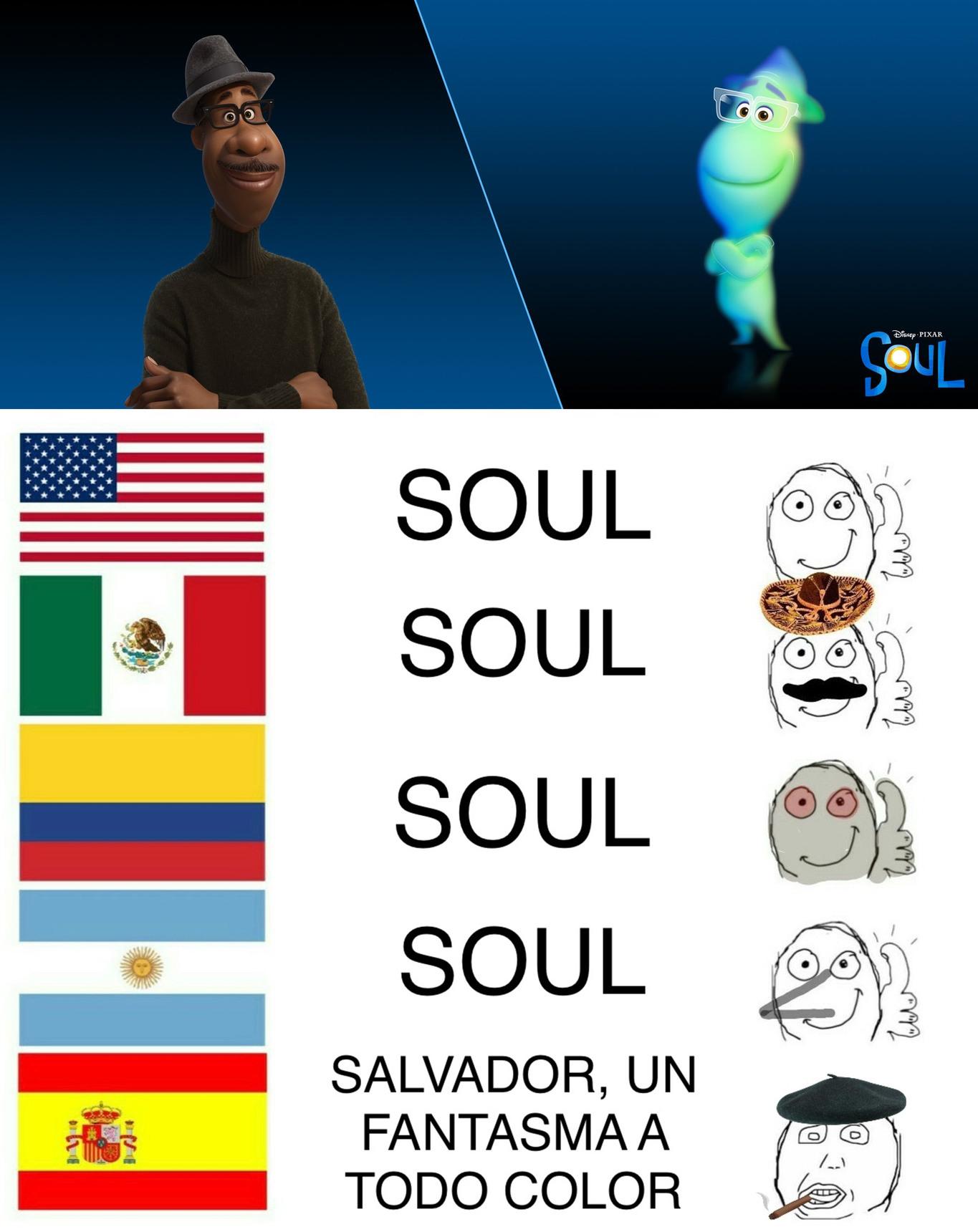 Ay, estos españoles... - meme