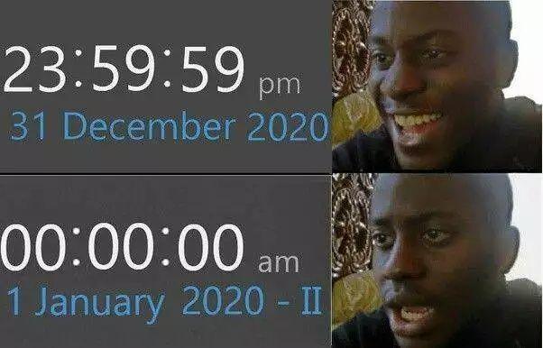 ooooo AAAAAAEE - meme
