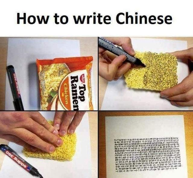 How to write Chinese - meme