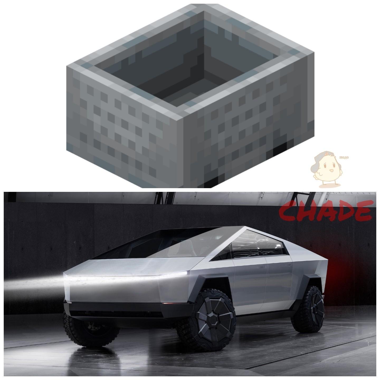 Tesla é foda - meme