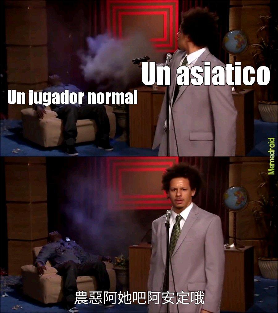 Segundo momo - meme