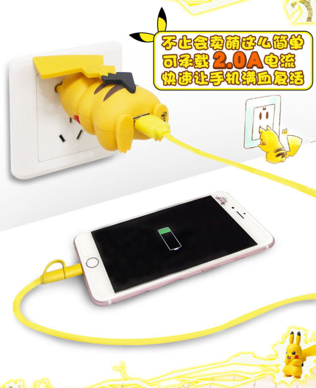 Charge Your Phone Out Of Pikachu's Ass ( ͡° ͜ʖ ͡°) - meme