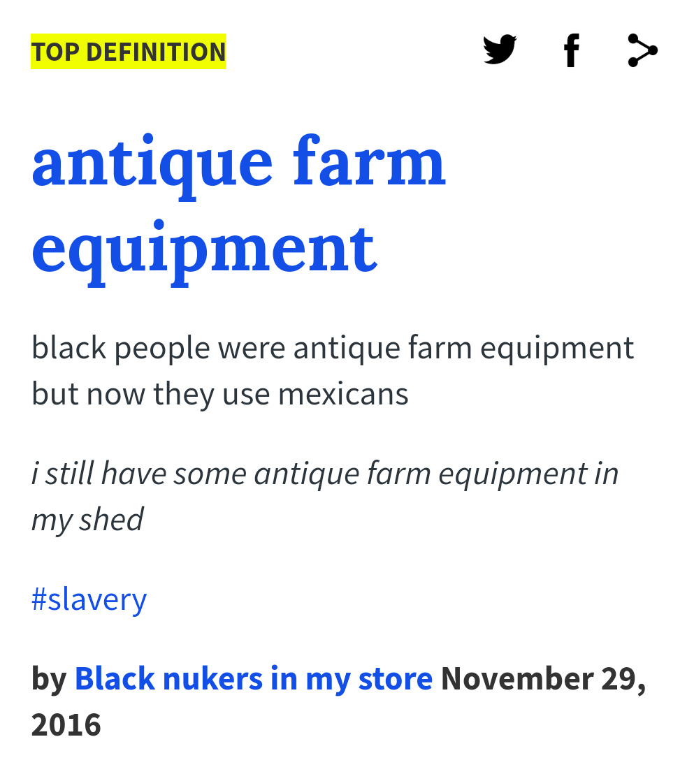 Antique farm equipment - meme
