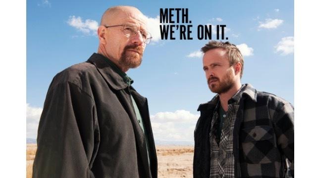 Meth. We're on it. - meme