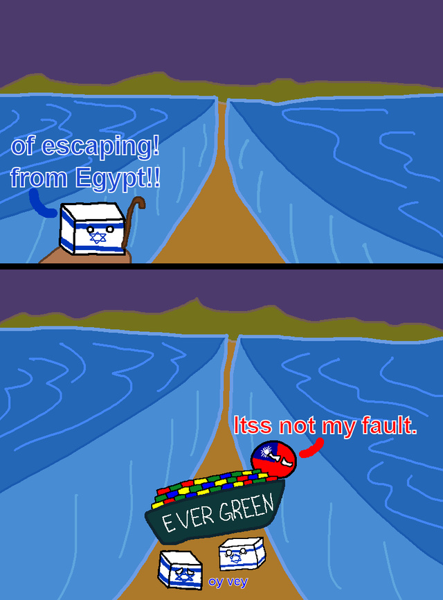 Evergreen - meme
