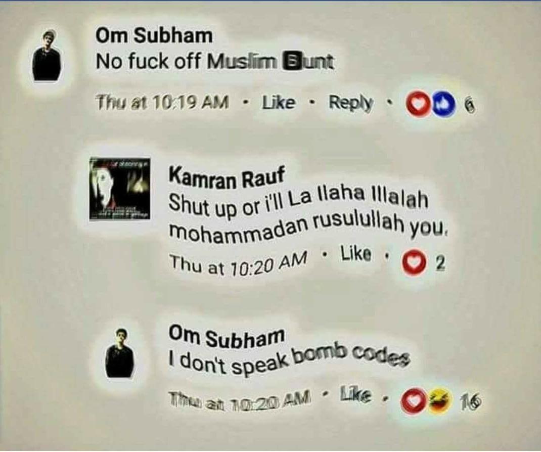 Bomb codes - meme