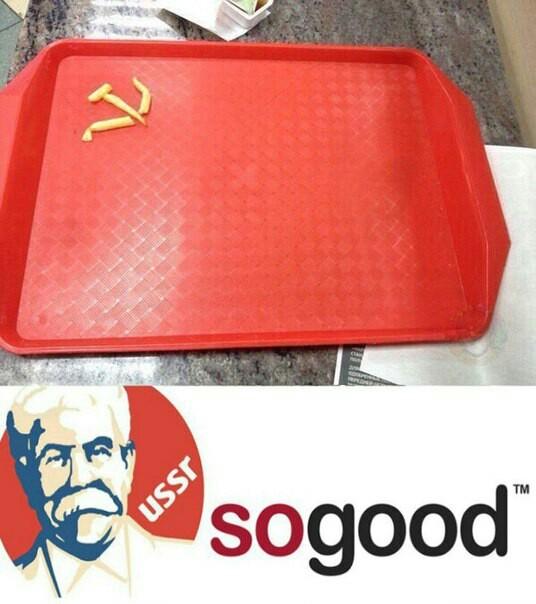 Gulag King - meme