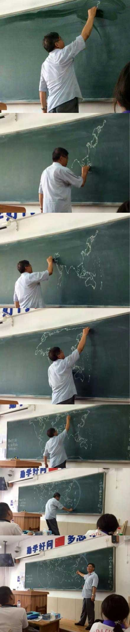 Asian teacher drawing the world map meme by mustafatopi memedroid gumiabroncs Image collections