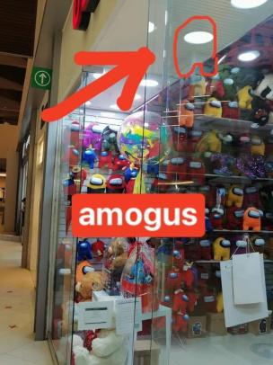 amogus ( sin N) - meme