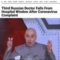 Beware of russian windows