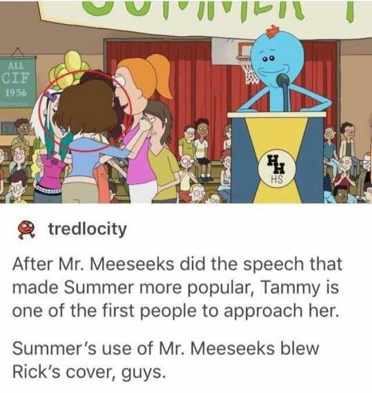 Dammit Summer you betch - meme