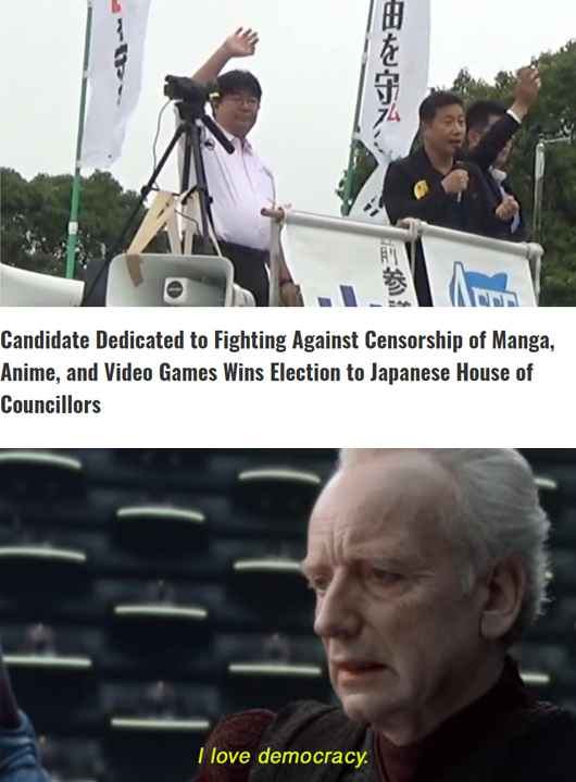 The best candidate in Japan - meme