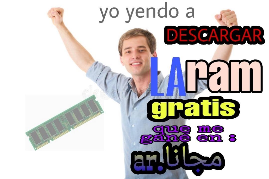 Sii, RAM gratis!! - meme