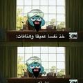 El Increíble Mundo De Bin Laden :V