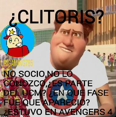 ¿clitoris aparecio en Avengers Endgame? - meme
