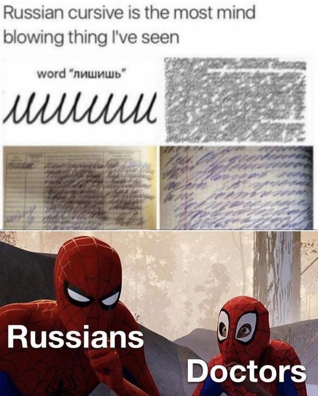 Bruhhhhhhhhh - meme