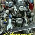 CyberThomas 2077