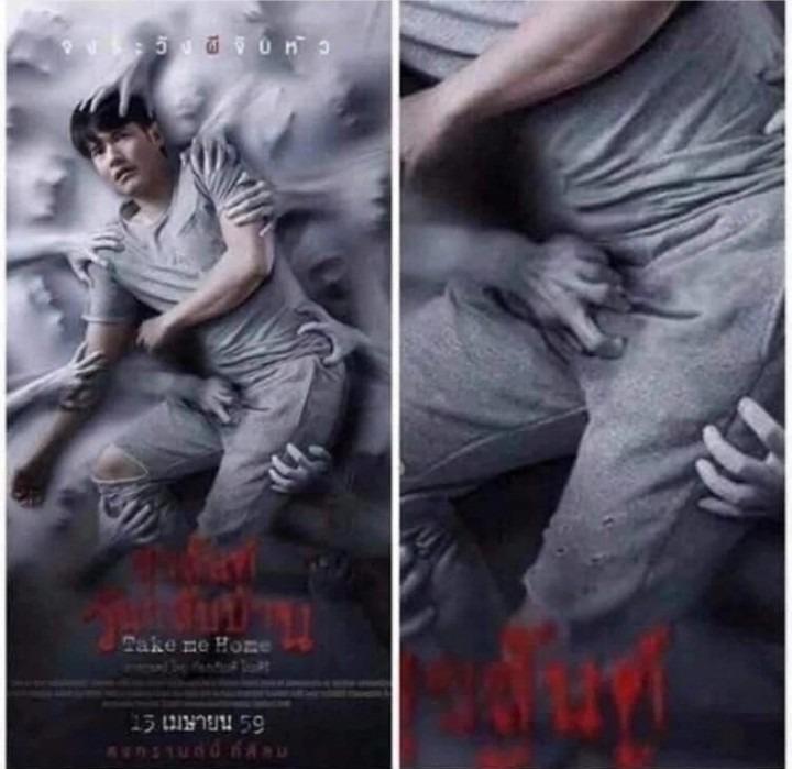 Películas de horror en Corea XD - meme