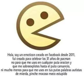 Pacman.jpg - meme