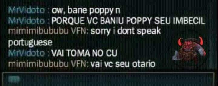 Brazilian server - meme