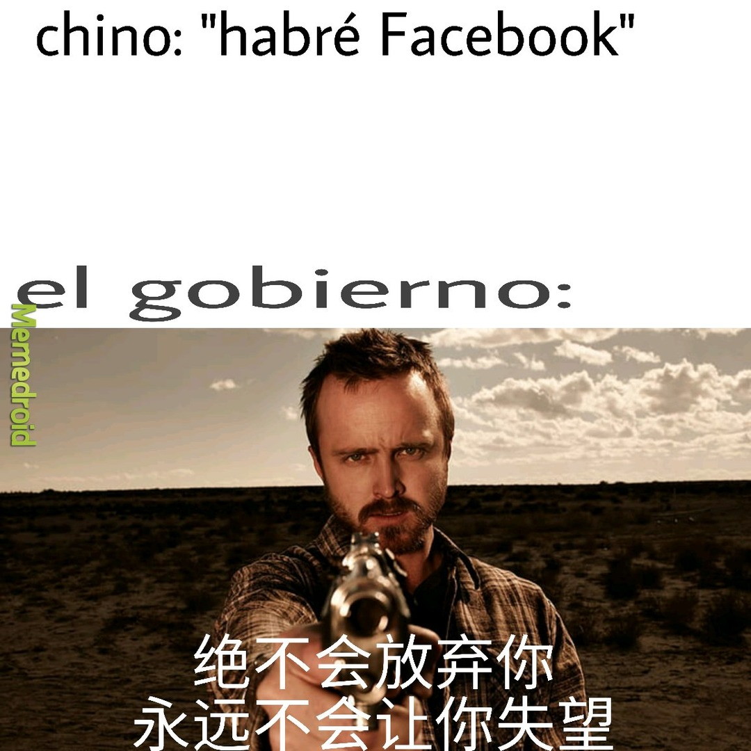 Chinese - meme