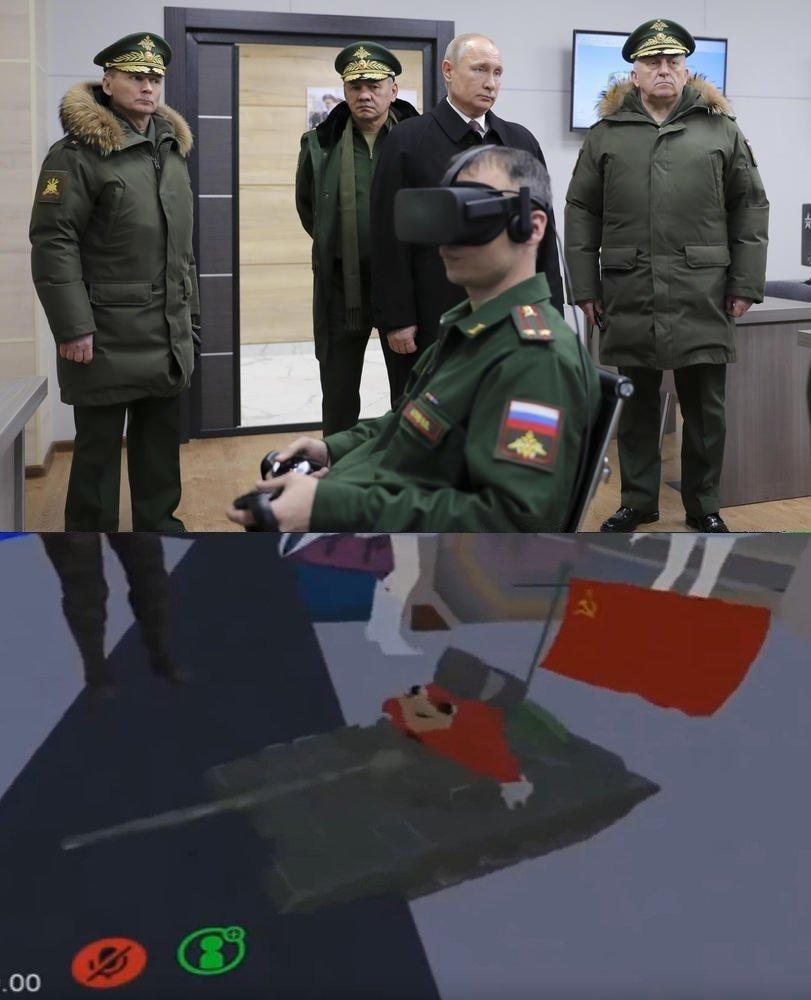 De tru wae - meme