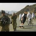 Skate park no exército