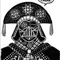 Darth Vader nordestino fodasse