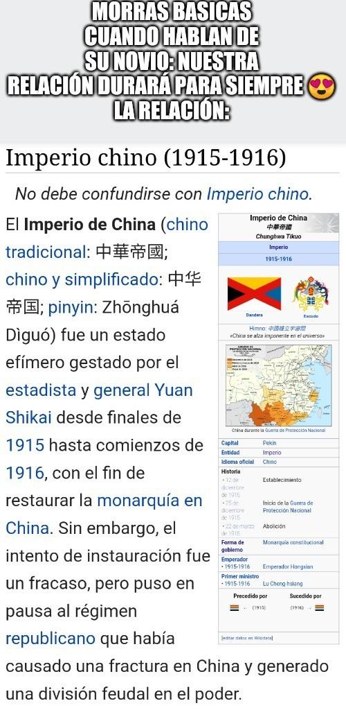 Contexto: el imperio chino de 1915-1916 solo duró 83 dias - meme