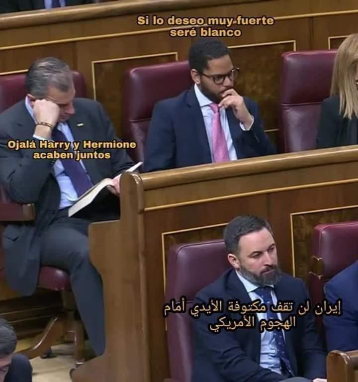 Baltasar Shiny - meme