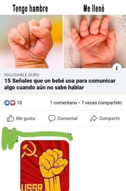 soyuz nerushimy respublik svobodnykh - meme