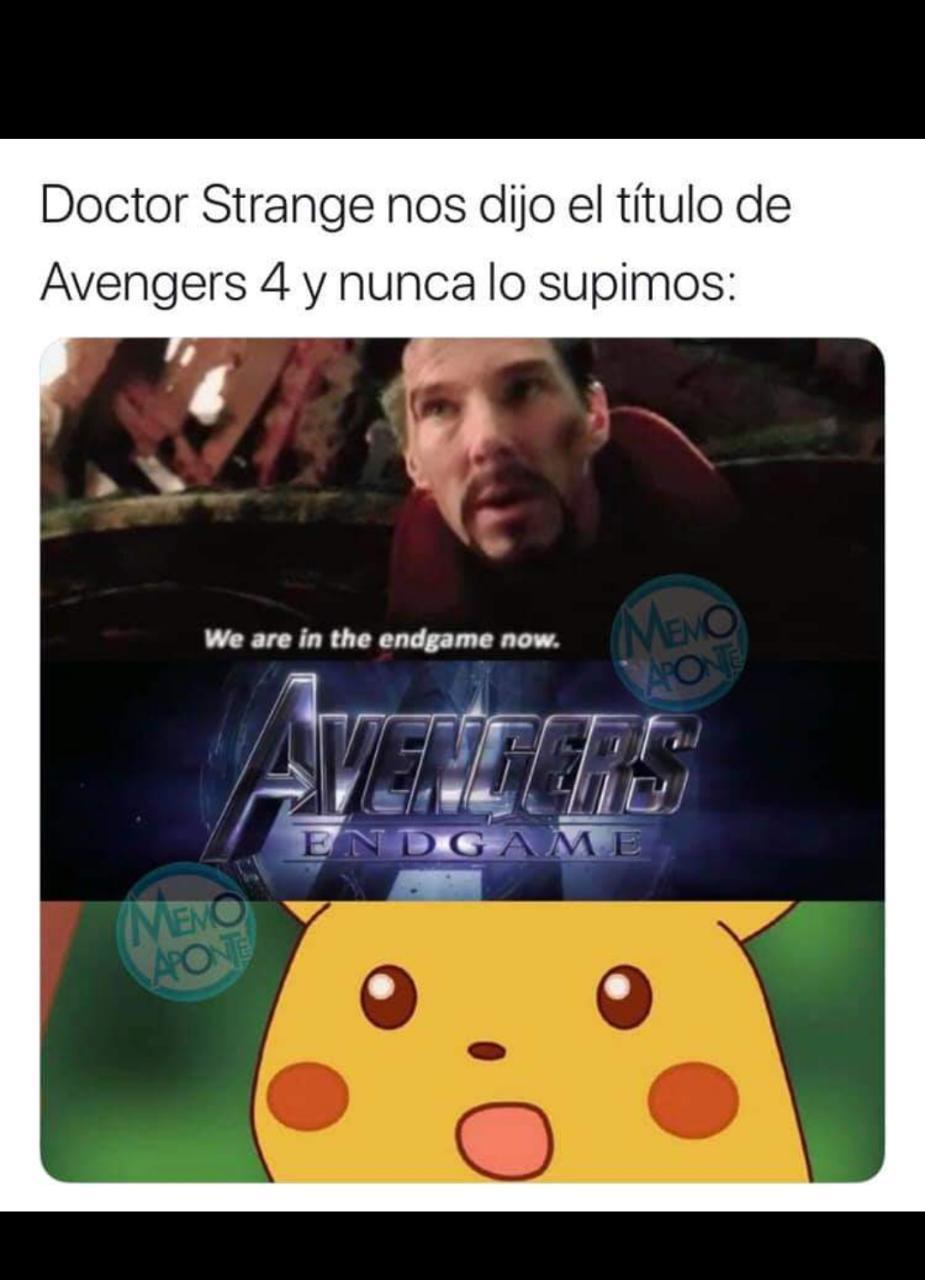 Uu - meme