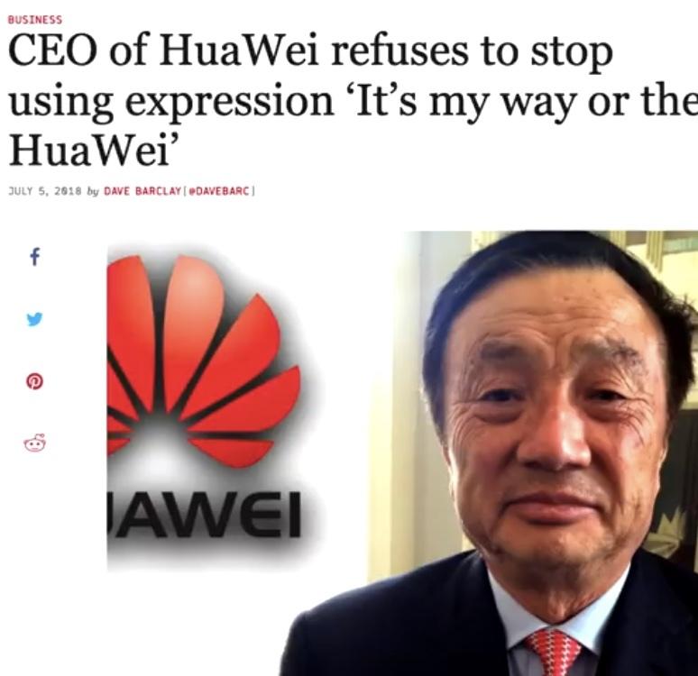 hus wei - meme